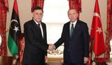 Erdoğan - Sarrac görüşmesi sona erdi