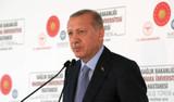 Cumhurbaşkanı Erdoğan: Kendi ülkesine halkına kör ve sağır olanlara ne yapsak fayda etmez