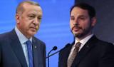 Erdoğan'dan 'Berat Albayrak' açıklaması