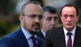 AK Partili Turan'dan açıklama: Alaattin Çakıcı hakkında soruşturma başlatıldı