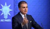 AK Parti'den Bülent Arınç'ın istifasına ilk yorum