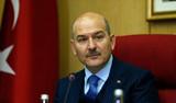 Bakan Soylu: Murat Karayılan'ı yakalayıp bin parçaya bölmezsek bu millet yüzümüze tükürsün