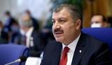 Sağlık Bakanı Koca'dan tam kapanma sinyali; Alternatifli bir hazırlık yapıldı
