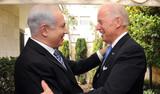 Biden yönetiminden İsrail'e silah satışı