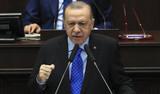 Cumhurbaşkanı Erdoğan: İçişleri bakanımızın yanındayız!