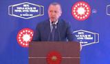 Erdoğan: Dijital dönemi Kuzey Kıbrıs'ta yaygınlaştıracağız