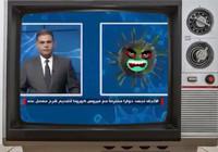 Iraklı spiker koronavirüs ile röportaj yaptı!
