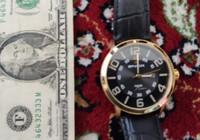 FETÖ operasyonunda terör örgütü lideri Fetullah Gülen imzalı kol saati ile F serisi dolar ele geçirildi