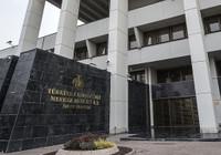Erdoğan: Merkez Bankamızın döviz rezervi konusunda geldiğimiz nokta 100 milyar dolar seviyesinde