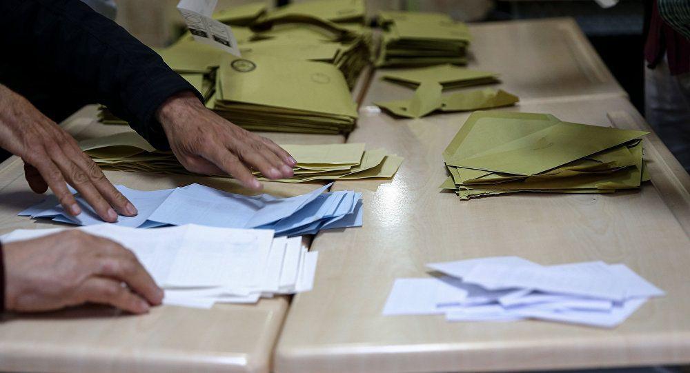 23 Haziran İstanbul seçimi yasakları nelerdir? - Sayfa 1