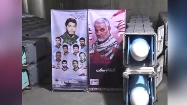İran, yeni füze kentinin tanıtımını yaptı - Sayfa 4