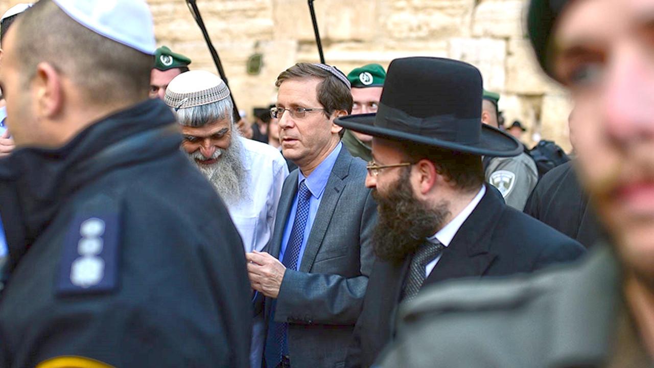 İsrail'de Cumhurbaşkanı belli oldu