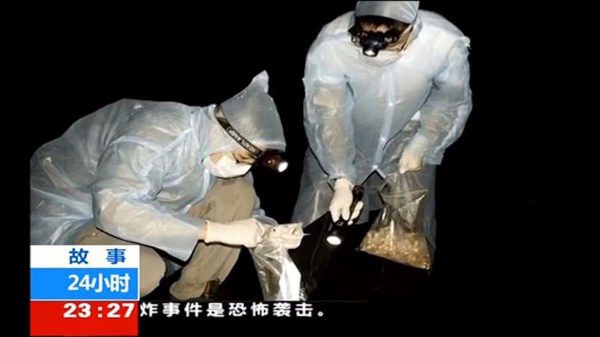Virüsün laboratuvardan çıktığı iddiası ABD'yi karıştırdı: Trump Çin'den 10 trilyon dolar tazminat istedi - Sayfa 1