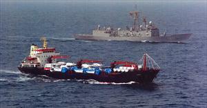 Kızılay'ın insani yardım gemisini haydutlardan Gemlik savaş gemisi korudu