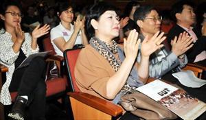 Güney Kore'de Bodrum Oda Orkestrası Rüzgarı