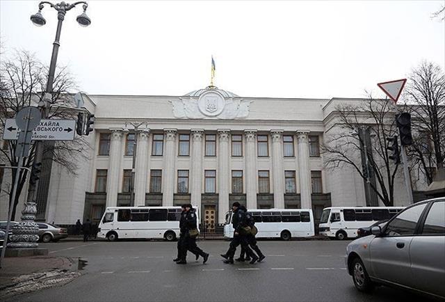 Ukrayna'da siyasi partiler aday listelerini açıkladı