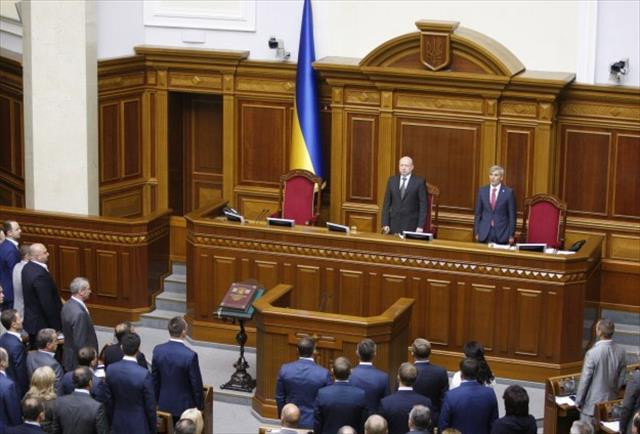 Ukrayna AB ile Ortaklık Anlaşması'nı onayladı