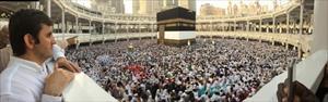Binlerce Müslüman hacı oldu