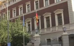 Ankara büyükelçisi İstanbul başkonsolosluğunda