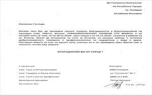 Bulgar aileden Türk Kızılayı'na teşekkür