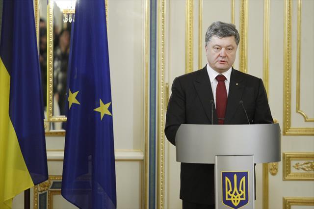 Ukrayna Kırım'dan vazgeçmedi