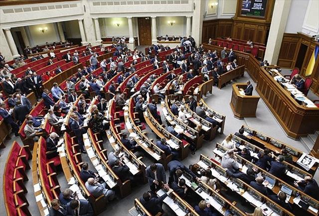 Ukrayna'dan uluslararası topluma çağrı