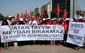 Adana meydanının Cumhurbaşkanı'na tahsisi kesinleşti, Vatan Partisi izinsiz toplanacak