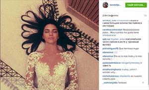 Bu fotoğraf Instagram'da rekor kırdı