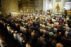 Kamu görevlileri için 'cuma namazı' talebi