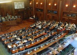 Kosova'da 'Savaş Suçları Özel Mahkemesi'ne onay