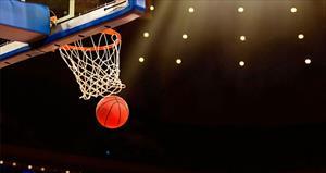 Yeni adı: Spor Toto Basketbol Ligi