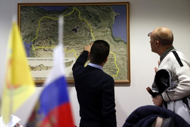 PYD temsilcilik açtı, Türkiye haritasındaki küstah ayrıntı