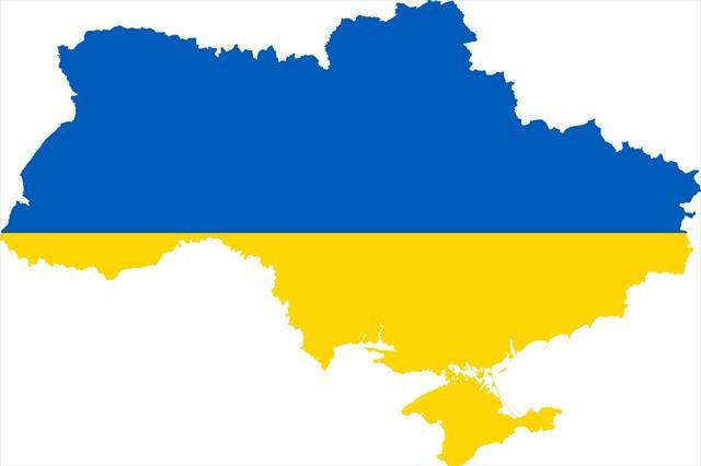 Ukrayna'dan karşı hamle geldi: Soruşturma başlatıldı