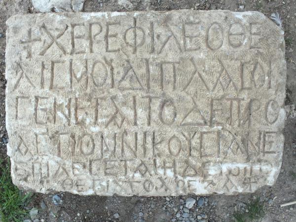 Yol yapımı sırasında Bizans dönemine ait yazıt bulundu