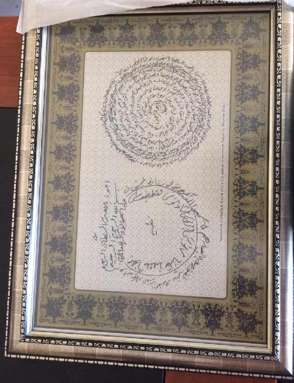 FETÖ'cünün evinde Fetullah Gülen'in el yazısı ile dua