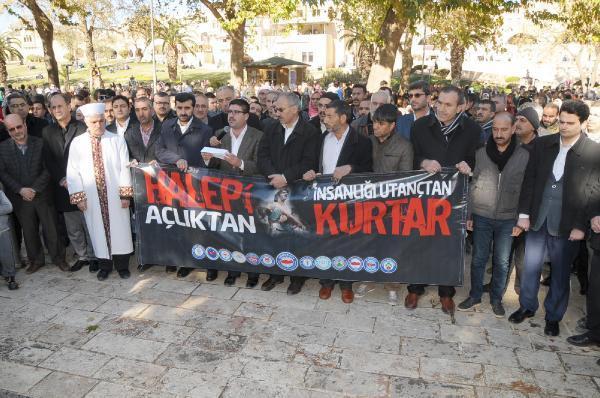 Halep'te ölenler için Şanlıurfa'da gıyabi cenaze