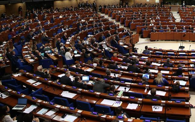 AKPM'den skandal 'Türkiye' kararı