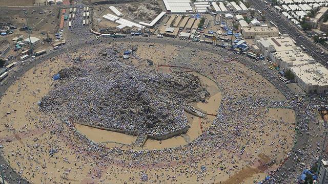AA ekibi Arafat'ı havadan görüntüledi