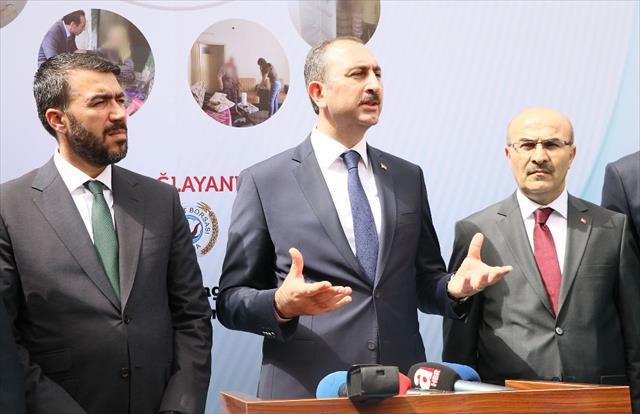 Bakan Gül'den 'Çiftlik Bank' açıklaması
