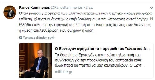 Yunan Bakandan Erdoğan'a yanıt