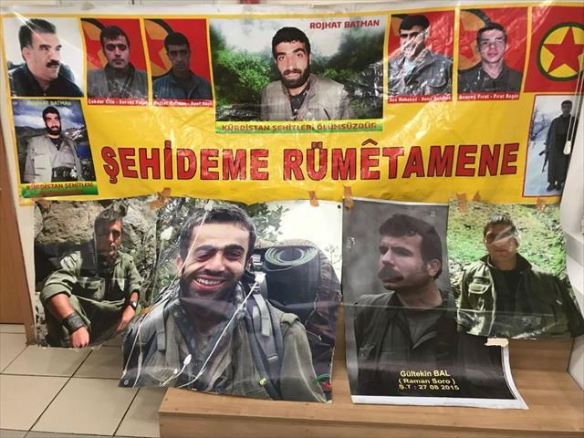 Bunlar HDP binasından çıktı…