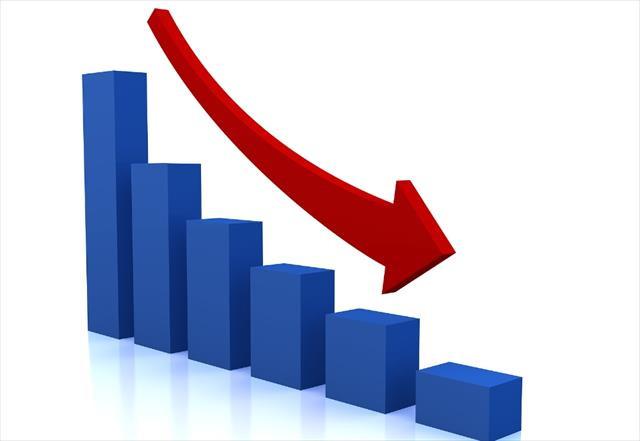 Ziraat Bankası konut kredilerinde faiz oranını indirdi…