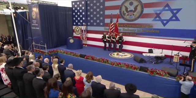 ABD, katliamın gölgesinde Kudüs'te büyükelçiliğini açtı…