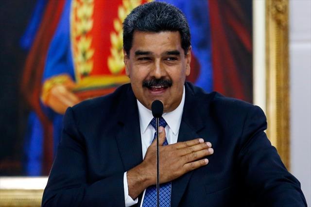 Venezüella'dan ABD kararı…