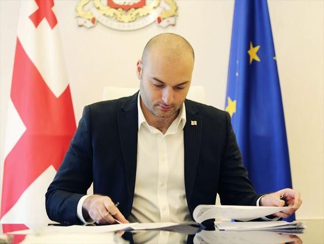 Gürcistan'ın yeni başbakanı göreve başladı