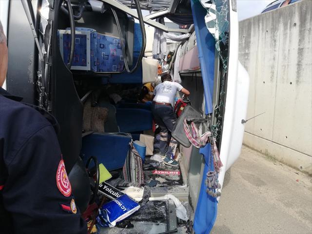 Trabzon'da feci kaza: 2 ölü, 8 yaralı
