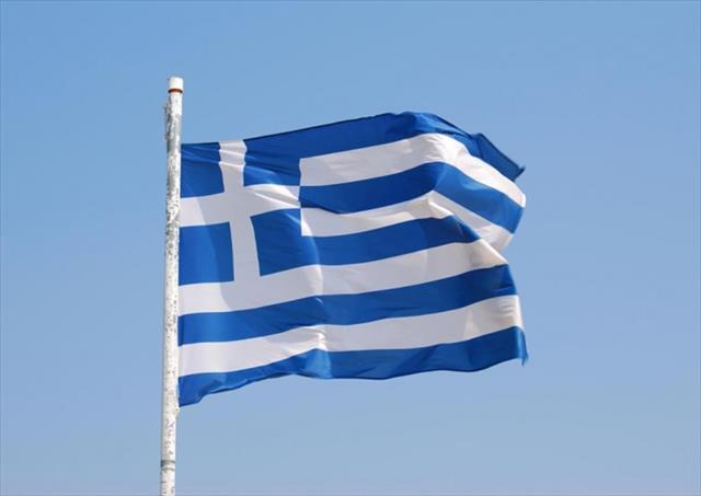Yunanistan Kamu Güvenliği Bakanı istifa etti