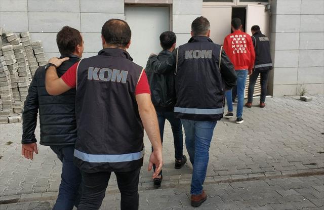 Dev para transferlerinde FETÖ, PKK, DHKP-C izi…