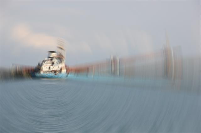 Yunanistan açıklarındaki Türk yük gemisinde yangın