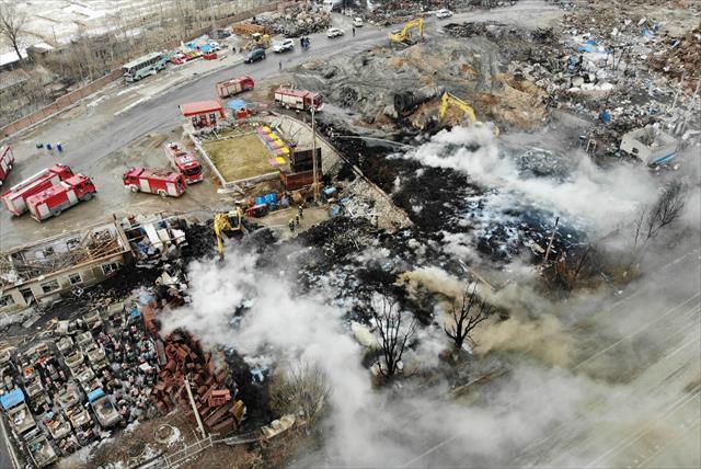 Çin'de fabrikada patlama: 2 ölü, 57 yaralı